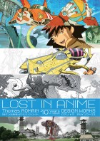 Lost in Anime