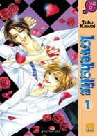 Mangas - Love Holic Vol.1