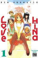 Manga - Manhwa -Love Hina Vol.1