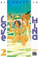 Manga - Manhwa -Love Hina Vol.2