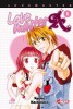 Manga - Manhwa - Love master A Vol.1