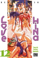 manga - Love Hina Vol.12