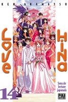 Manga - Manhwa - Love Hina Vol.14