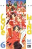Manga - Manhwa - Love Hina Vol.6