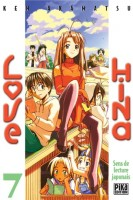 Manga - Manhwa -Love Hina Vol.7