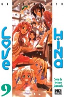 Manga - Manhwa -Love Hina Vol.9