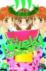 Manga - Manhwa - My lovely Hockey Club Vol.8