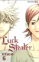 Manga - Manhwa - Luck Stealer jp Vol.6