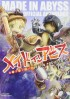 Manga - Manhwa - Made in Abyss - Official Anthology jp Vol.1