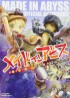 Manga - Manhwa - Made In Abyss - Official Anthology