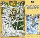 Image supplémentaire MAGIC KNIGHT RAYEARTH © 1994 CLAMP / KODANSHA Ltd.