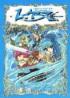 Manga - Manhwa - Magic knight Rayearth jp Vol.2