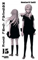 Manga - Manhwa - Magical Girl Site Vol.15