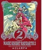 Mangas - Magic knight Rayearth - Illustrations Collection 2 jp