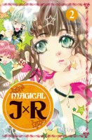 Manga - Manhwa -Magical JxR Vol.2