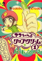 Mangas - Mako-chan no Lip Cream vo