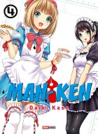 Mangas - Man-ken Vol.4