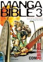 Manga Bible Vol.3