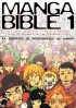 Mangas - Manga Bible Vol.1