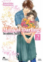 Mankai Darling Vol.2