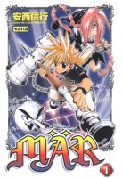 Manga - Manhwa - Mar Vol.1