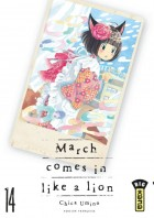 March comes in like a lion Vol.14