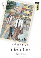 March comes in like a lion Vol.15