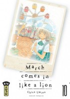 manga - March comes in like a lion Vol.10