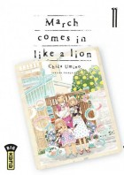 Manga - Manhwa - March comes in like a lion Vol.11
