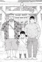 Image supplémentaire OTOTO NO OTTO © Gengoroh Tagame 2014 / FUTABASHA PUBLISHERS LTD.