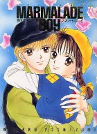Manga - Manhwa - Marmalade Boy - Wataru Yoshizumi Illustrations Collection jp