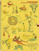 Masaaki Yuasa - Sketchbook for Animation Projects jp