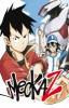 Manga - Manhwa - Meckaz Vol.1
