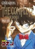 Manga - Manhwa - Meitantei Conan - The complete color works 1994 - 2015 jp