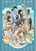 Clamp - Artbook - Memories jp