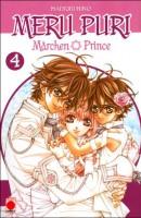 Image supplémentaire MERU PURI MARCHEN PRINCE © 2002 by Matsuri Hino / HAKUSENSHA Inc.