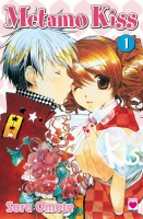 Mangas - Metamo Kiss Vol.1