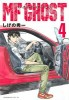 Manga - Manhwa - MF Ghost jp Vol.4