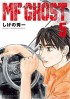 Manga - Manhwa - MF Ghost jp Vol.5