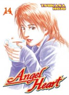 Manga - Manhwa - Angel Heart Vol.14