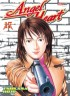 Manga - Manhwa - Angel Heart Vol.17