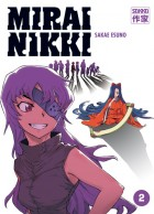 Mangas - Mirai Nikki - Le journal du futur Vol.2