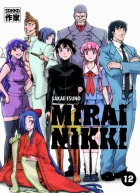 Mangas - Mirai Nikki - Le journal du futur Vol.12