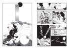 Planche supplémentaire © by SUGIURA Hinako / Jitsugyô no Nihonsha