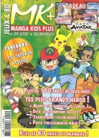 Manga Kids Plus Vol.15