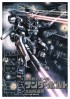 Manga - Manhwa - Mobile Suit Gundam - Thunderbolt jp Vol.1