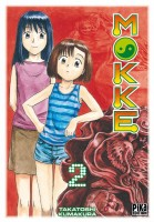 Manga - Manhwa - Mokke Vol.2