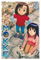 Manga - Manhwa - Mokke Vol.3