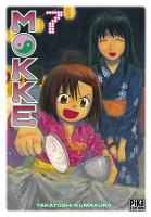 Manga - Manhwa - Mokke Vol.7