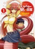 Manga - Manhwa - Monster Musume no Iru Nichijô jp Vol.1